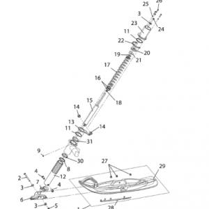 Подвеска передняя короткоходная и лыжа (Тайга Варяг 500)